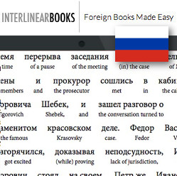 Interlinear Books - Foreign Books Made Easy
